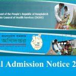MBBS in Bangladesh Admission Notice 2018-19 underSAARC Free Seat
